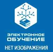 Косарева ГУльшат Ахметовна