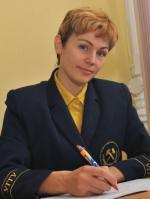 Зотеева Наталья Владимировна
