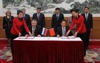 Горный университет стал участником крупнейшей российско-китайской выставки